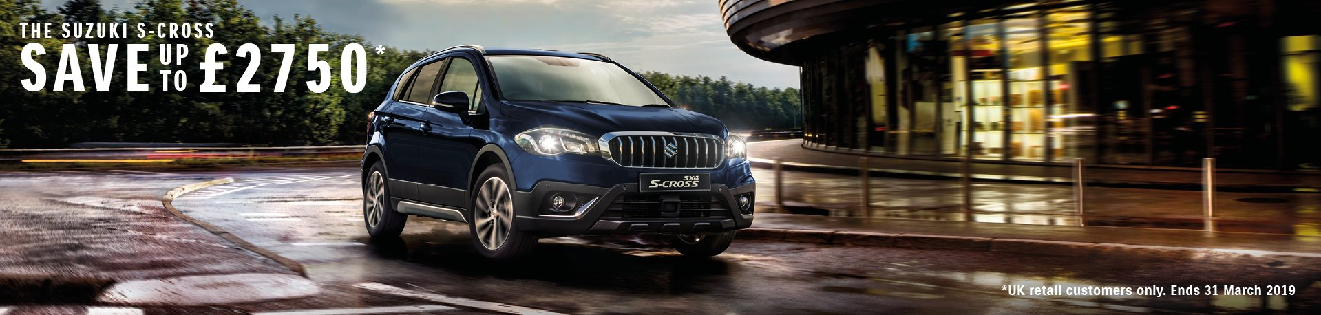 S-Cross Offer